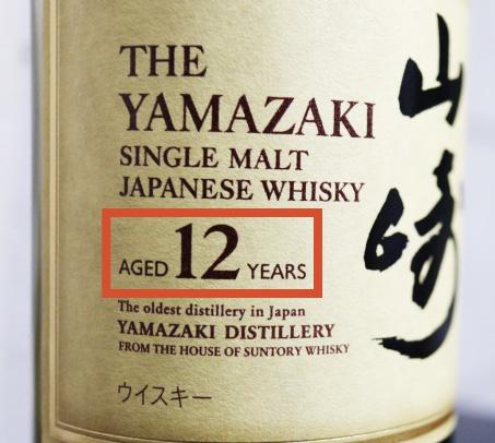 ウイスキーの年数表記 ラベル