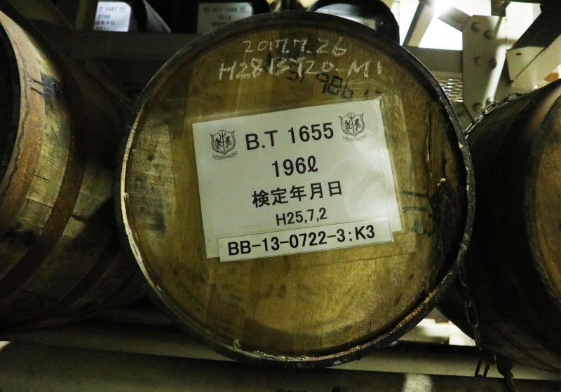 ウイスキー 検定年月日
