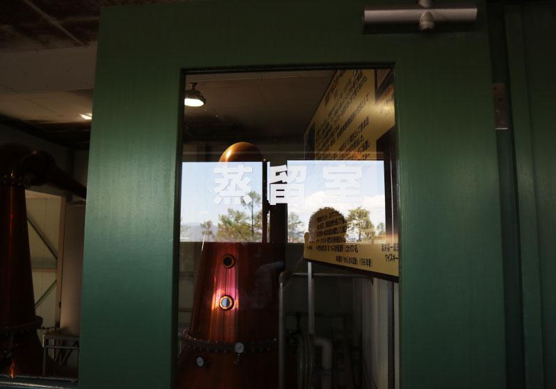 マルス信州蒸留所 蒸留室マルス信州蒸留所 蒸留室