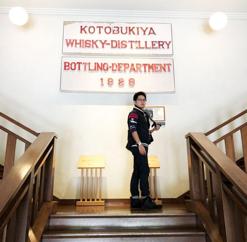 山崎ウイスキー館の2階へ
